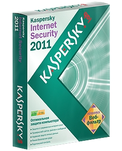 Антивирус Kaspersky Internet Security 2011 в Люберцах
